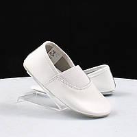 Детские домашняя обувь Берегиня (42515)
