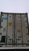TermoKing 40-футовый рефконтейнер купить
