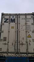 Купить рефрижераторный контейнер 40 футов 2001