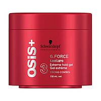 Стайлинг Schwarzkopf Гель для укладки волос Schwarzkopf Osis+ G-Force сильной фиксации 150 мл
