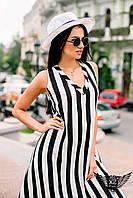 Длинное платье в черно-белую полоску