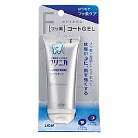 LION Clinica Advantage Dental Gel  Лечебно-профилактический зубной гель с фтором 60 г.