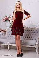 Элегантное женское платье 2113 марсала Seventeen 42-48 размеры
