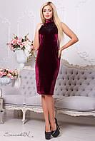 Велюровое женское платье с вышивкой 2111 марсала Seventeen 44-50 размеры
