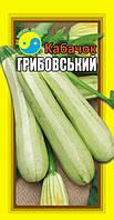 """СЕМЕНА КАБАЧКОВ, """"ГРИБОВСКИЙ"""", 15 Г ТМ """"ФЛОРА ПЛЮС"""""""