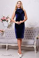 Велюровое женское темно-синее платье с вышивкой 2106 Seventeen 44-50 размеры