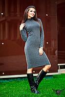 Облегающее платье ниже колена серое, черное , мокко