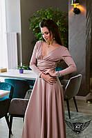 Вечернее платье в пол с глубоким вырезом бежевое