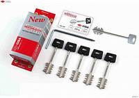 """Комплект ключей для кодирования """"New Cambio"""" Cisa 06.520.51.1, (5 ключей 00162)"""