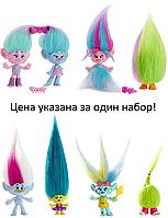 Набор из 4 фигурок Trolls, Модное безумие и Дикие прически (B6557)