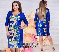 Нарядное яркое женское платье креп дайвинг  размер 50-60
