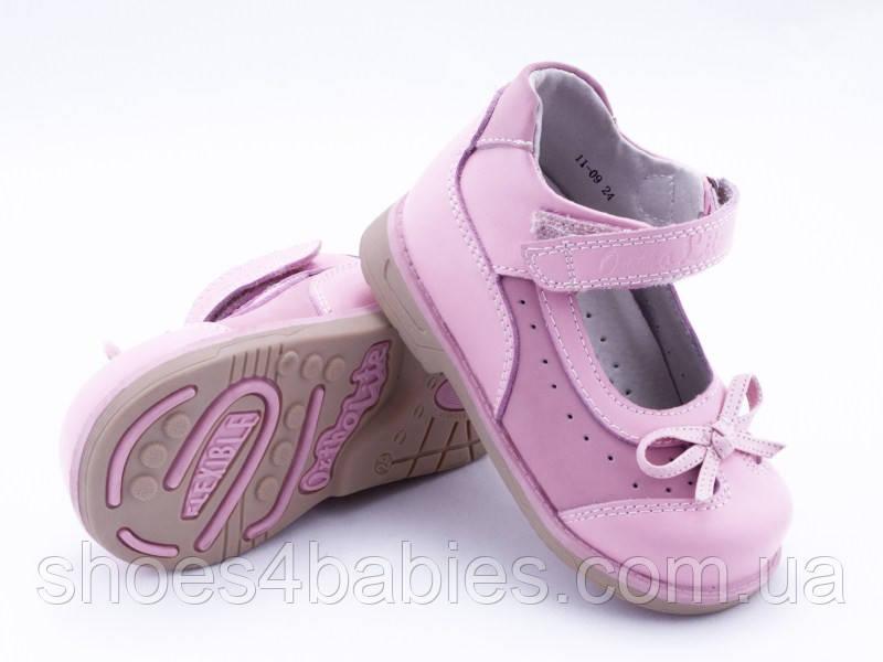 Ортопедические туфли для девочек р.21-32 розовые