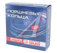 Кольца поршневые  95,5 ЗМЗ (Чехия) -1 кольцо  ГАЗ - 31105