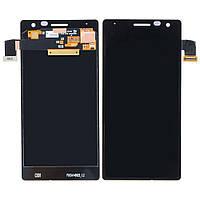 Дисплей (экран) для Nokia Lumia 730 Dual Sim, Lumia 735 + с сенсором (тачскрином) черный