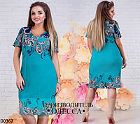 Платье женское короткий рукав трикотаж отто  размер 50-60