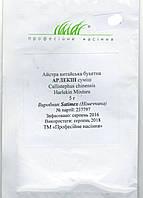 Астра Арлекин , смесь,5 г