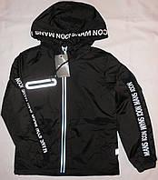 Демисезонные курточки на мальчиков,   Glo-story, 134 - 164
