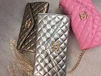 Стильный клатч CHANEL размеры 25*14 см, материал стеганая эко кожа. Цвет розовый, бронза, серебро