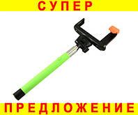 Монопод палка для селфи Z07-5 + Bluetooth