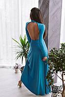 Платье в пол максис открытой спинкой голубое, желтое Широкая цветовая палитра