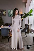 Платье в пол максис открытой спинкой бежевое Широкая цветовая палитра