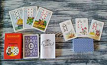 Набір Ленорман: Оракул Ленорман і Карти мадемуазель Ленорман, Блакитна Сова (Lenormand),(Україна)