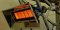 Инфракрасные газовые обогреватели (излучатели)