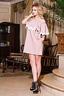 Стильное  короткое платье с перфорацией, белыми вставками, цвет пудра . Арт-2184/57