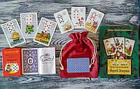 Набор: Книга и колоды карт:  Оракул Ленорман и Карты мадемуазель Ленорман, Голубая Сова (Lenormand),(Украина), фото 1