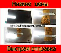 """LCD Дисплей 7"""" Impad 6115 50-pin orig (1024x600) (длинный шлейф)"""