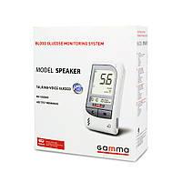 Глюкометр Гамма Спикет/Gamma Speaker