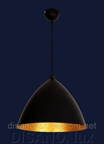Cветильник подвесной 7546457-1 350x330мм