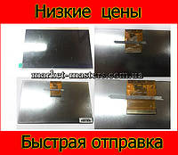 "LCD Дисплей 7"" Impad 6115 50-pin orig (1024x600)"