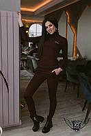 Обтягивающий костюм штаны кофта с воротником  черный, серый, бордо бордовый