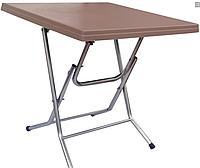 Стол складной квадратный с металлическими ножками светло-коричневый