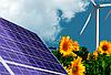 Автономна станція 0,75 кВт з інвертором 1,5 кВт