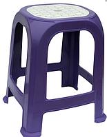 Табурет пластиковый фиолетовый