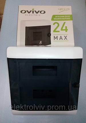 Щиток под 24 автомата наружный, фото 2