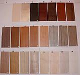 Плінтус білий МДФ для підлоги прямий 12*79*2800мм, фото 5