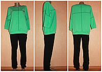 Женский спортивный костюм больших размеров, р-ры 50-52,54-56,58-60,60-62