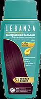Тонирующий бальзам для волос LEGANZA №51 Темная Вишня