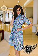 Яркое приталенное платье с принтом  голубое, ментоловое, розовое,