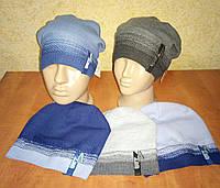 Демисезонная шапка для мальчиков (Польша)
