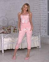 Пижама молодежная с бриджами