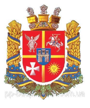 Житомирська область: населені пункти, географія, населення, клімат, економіка, герб