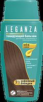 Тонирующий бальзам для волос LEGANZA №71 Кофейный Блондин