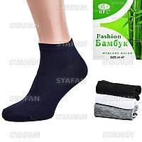 Мужские короткие носки BFL A175. В упаковке 12 пар