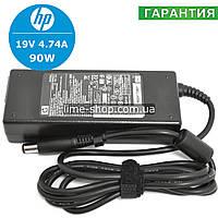 Блок питания для ноутбука зарядное устройство HP nc8230, nc8430, nw8240, nw8440, nw9440, nx6325, nx7300, nx740