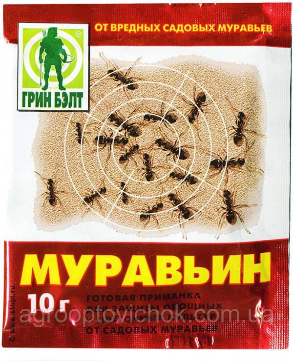 Муравьин 10г (аналог антимуравей,фас дубль, мурашка)
