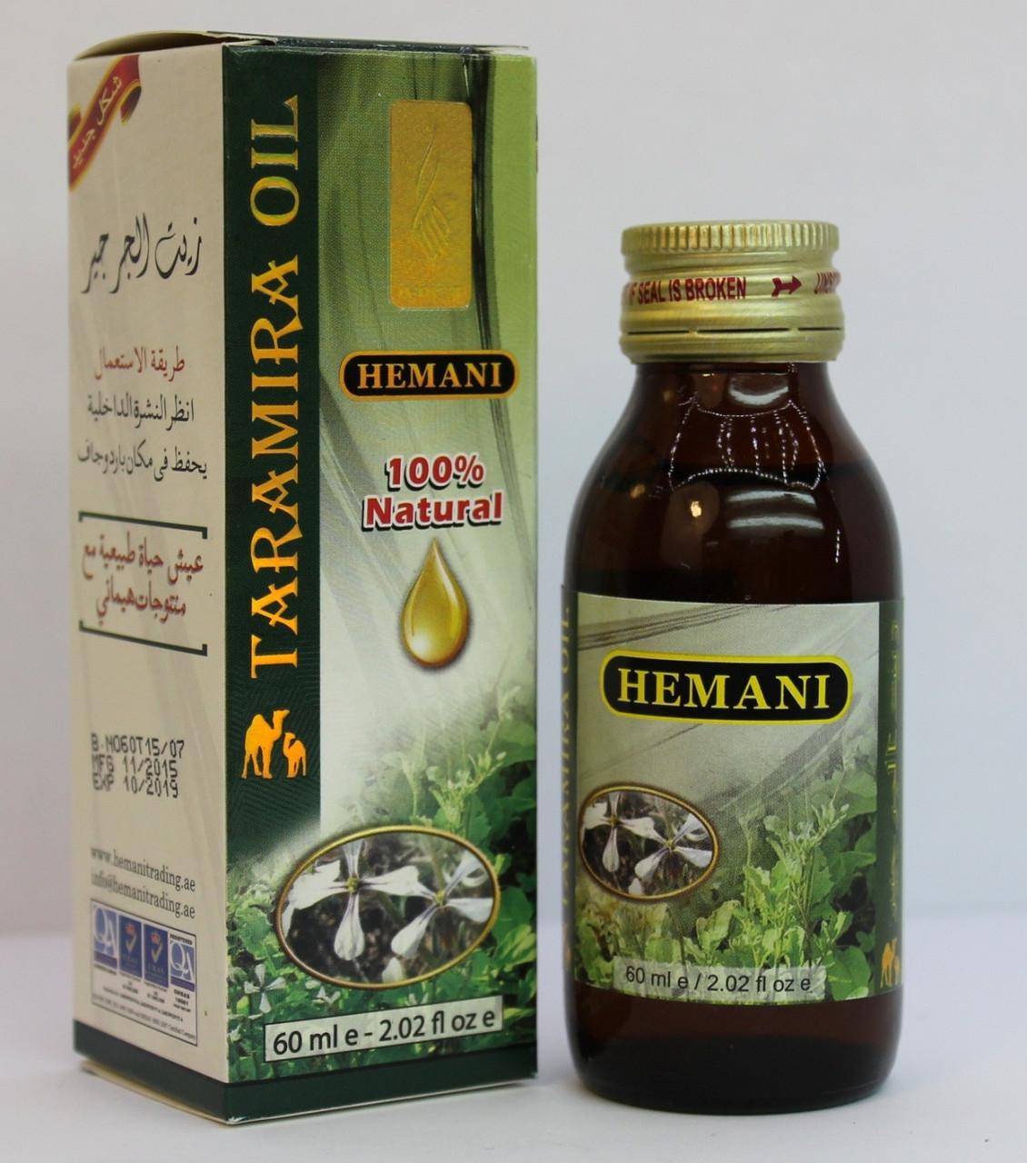 назначению зависимости масло усьмы купить в твери образом, тепло, которое